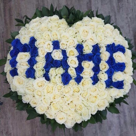 Корзина для Мамы: букеты цветов на заказ Flowwow