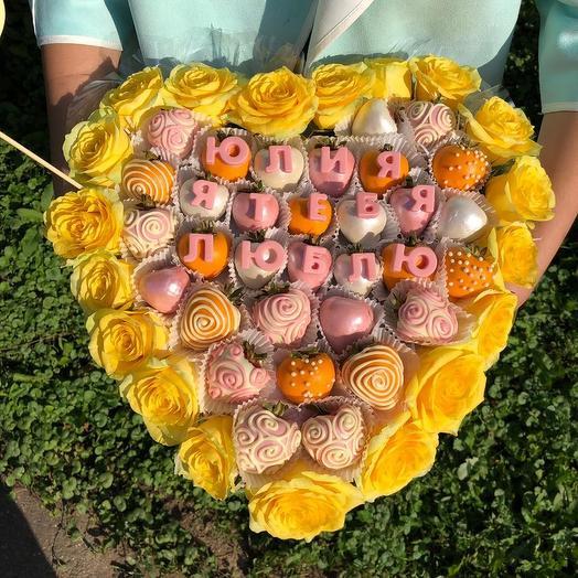 Клубничное сердце с шоколадным текстом и розами: букеты цветов на заказ Flowwow