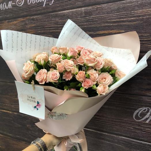 Букет из кустовой розы 50 см