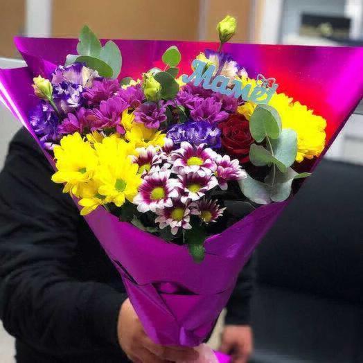 Мама - ты мое солнце: букеты цветов на заказ Flowwow