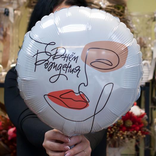 """Фольгированный воздушный шар """"С Днем"""