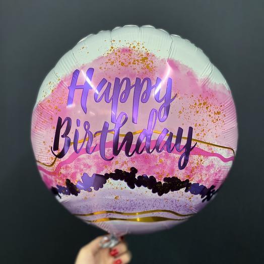 Шар Счастливого дня рождения
