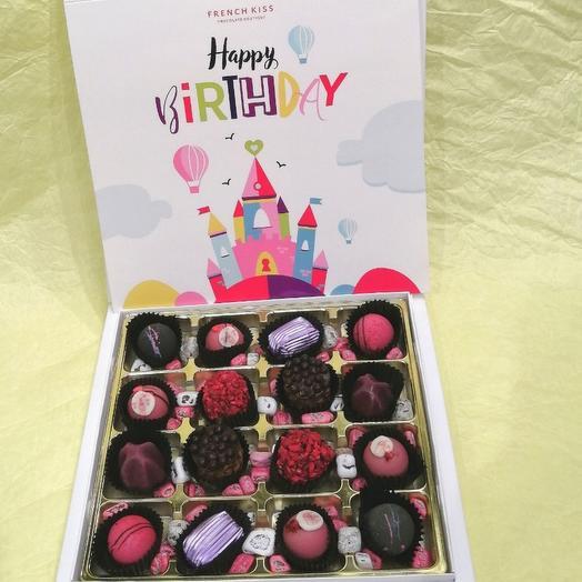 Набор конфет ручной работы FRENCH KISS SPB 10/2 С днем рожденья 1