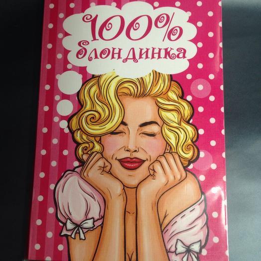 Открытка с шоколадом