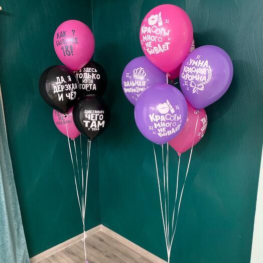 Воздушные шары на день рождение