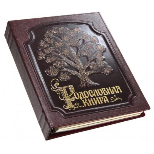 """Семейная родословная книга """"Изысканная, Древо золотое"""" позолоченая, обложка из натуральной кожи"""