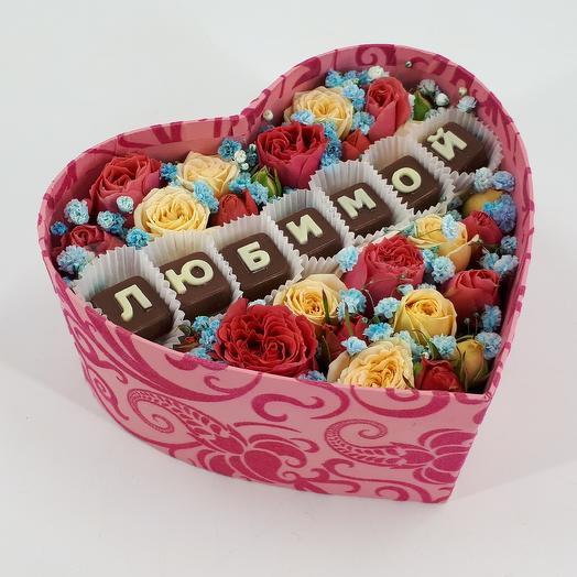 Любимой: сердце с шоколадом и розами: букеты цветов на заказ Flowwow