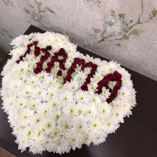 """Композиция"""" Мама"""": букеты цветов на заказ Flowwow"""