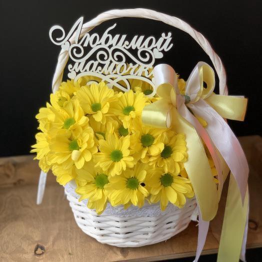 Корзина с цветами «Для самой милой»