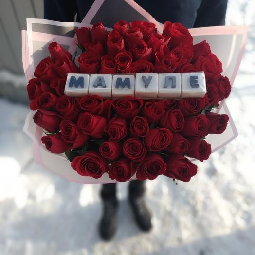 БУКЕТ мамуле: букеты цветов на заказ Flowwow