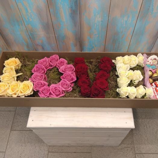 Большая коробка LOVE с имбирными пряниками и конфетами: букеты цветов на заказ Flowwow