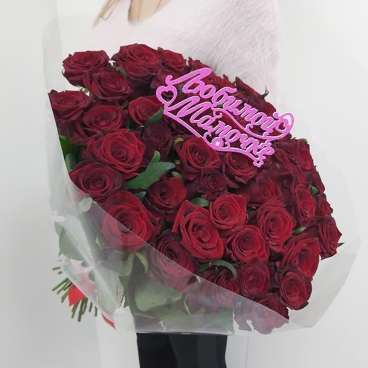 Букет любимой маме из 51 розы