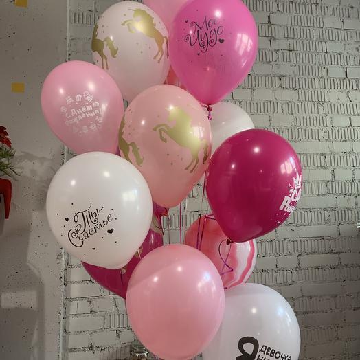 Розовый сет «С Дем Рождения!»