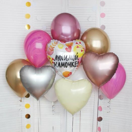 """Набор шаров """"Любимой Маме"""" 10 шаров"""