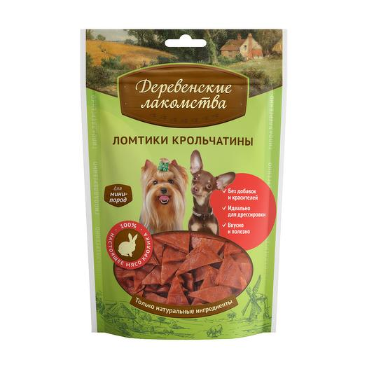 Деревенские лакомства ломтики крольчатины для собак мини-пород 60 г