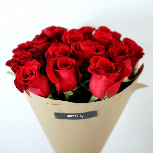 15 роз премиум