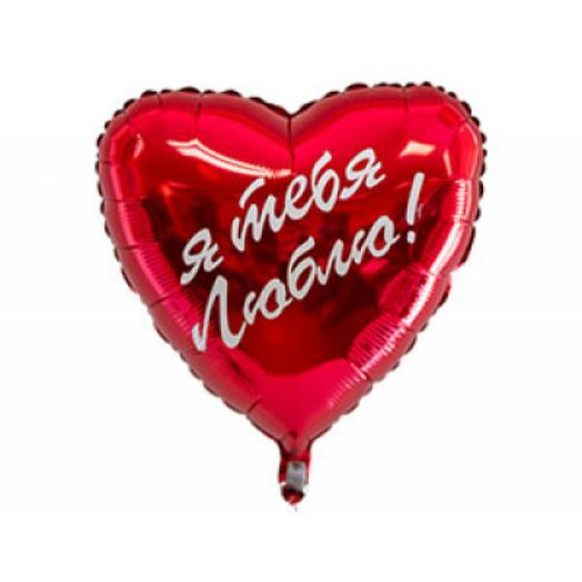 Шар сердце фольга красный. Размер 45 см