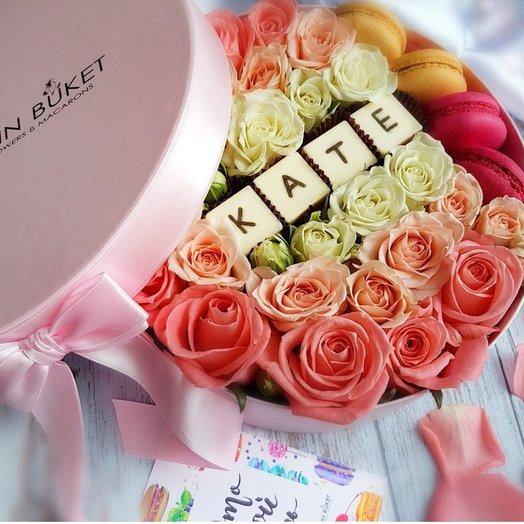 Именная: букеты цветов на заказ Flowwow