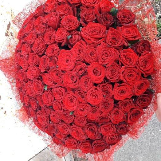 Кругосвет: букеты цветов на заказ Flowwow
