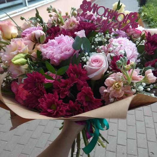 Сказка: букеты цветов на заказ Flowwow