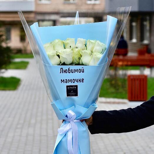 11 роз любимой мамочке