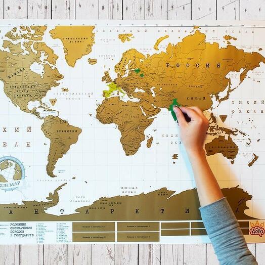 Truemap Original - большая стиральная скретч карта путешествий