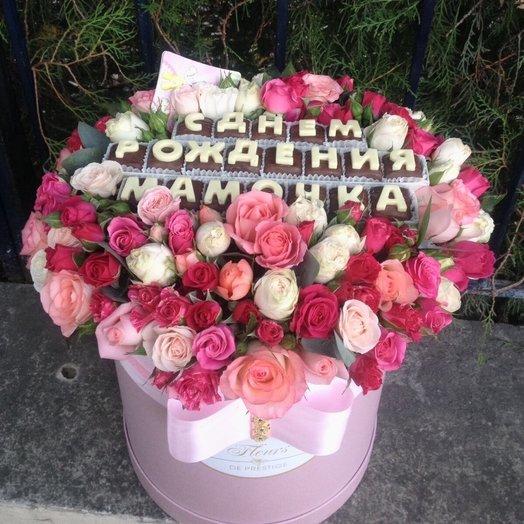 """""""С днем рождения мамочка"""": букеты цветов на заказ Flowwow"""