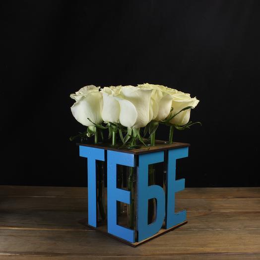 """Композиция """"Тебе"""" (синяя) из 9 роз: букеты цветов на заказ Flowwow"""