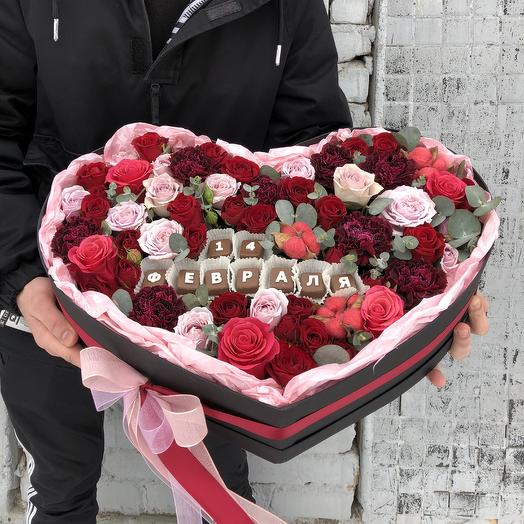 Большая коробка на 14 февраля: букеты цветов на заказ Flowwow