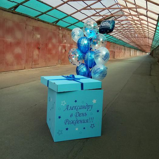 Коробка с шариками