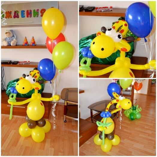 Жираф с цветком и шариками с гелием