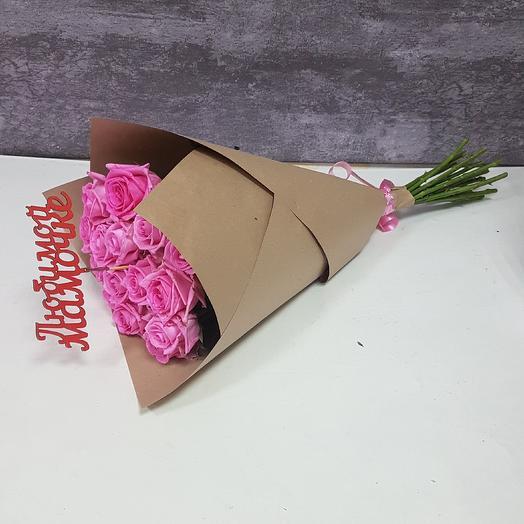 15 роза: букеты цветов на заказ Flowwow