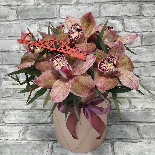 Коробочка с орхидеями с любовью: букеты цветов на заказ Flowwow
