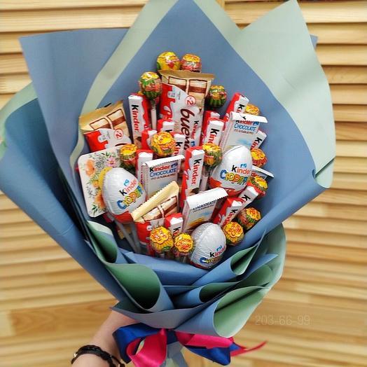 A bouquet of kinder