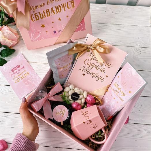 Женский подарочный набор «Сочиняй мечты»