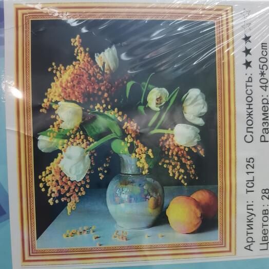 Алмазная  мозаика «Мимоза и тюльпаны»