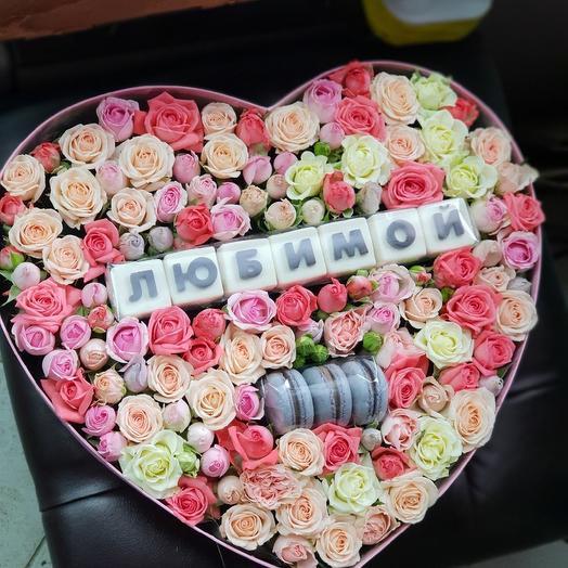 Коробочка для любимой