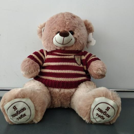 Мягкая игрушка медвежонок 🍯: букеты цветов на заказ Flowwow