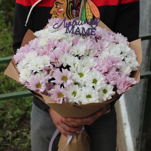Ромашковое настроение Маме: букеты цветов на заказ Flowwow