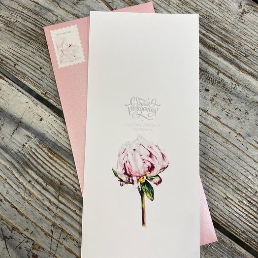 Открытка в конверте дизайнерская