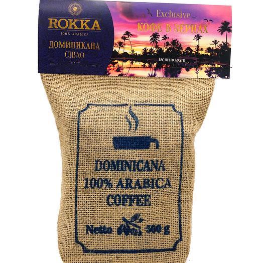 """Кофе в зернах """"Rokka"""" Доминикана"""