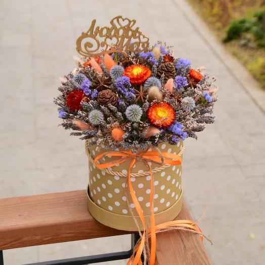Коробочка с сухоцветами Теплые чувства