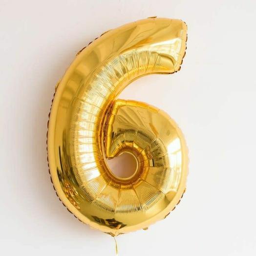 Фольгированная цифра 6
