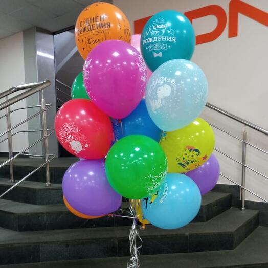 15 шаров с днем рождения на грузе