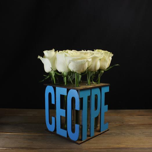 "Композиция ""Сестре"" (синяя) из 9 роз: букеты цветов на заказ Flowwow"