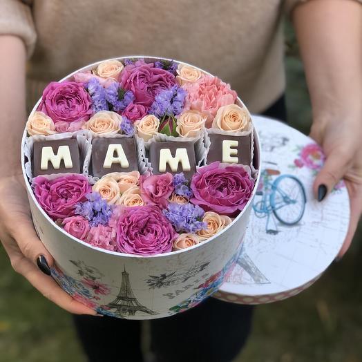 """Коробка с конфетами""""маме"""""""