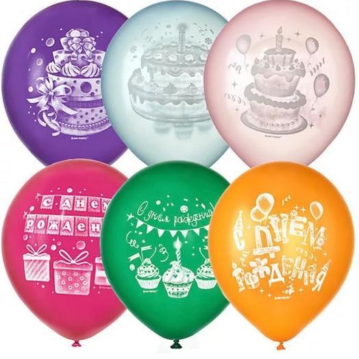 Набор шариков,, Торт С Днём рождения,, (7шт в наборе)