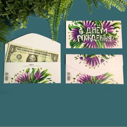 Конверт для денег Тюльпаны