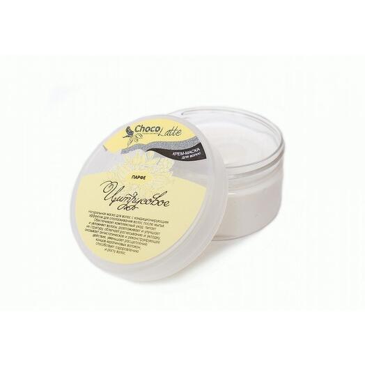ChocoLatte Крем-маска для волос ПАРФЕ ЦИТРУСОВОЕ для жирных и комбинированых волос, 200мл