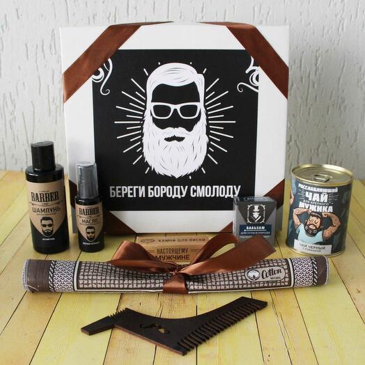 Подарочный бокс для мужчины «Береги бороду смолоду»